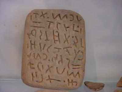 Une des tablettes gravés de ce mystérieux alphabet